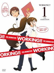 日常アニメ,ほのぼのアニメ,WORKING!!