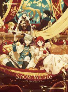 恋愛アニメ,ラブコメアニメ,赤髪の白雪姫