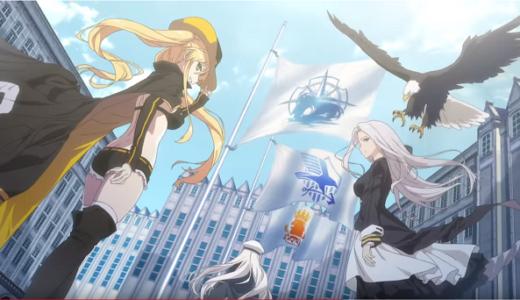 アズールレーンTVアニメ化決定!ティザーPVも公開