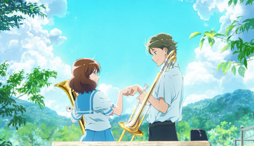 「劇場版 響け!ユーフォニアム~誓いのフィナーレ~」新たにキービジュアルやムービーを公開