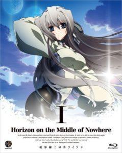 異世界アニメ・ファンタジーアニメ,境界線上のホライゾン