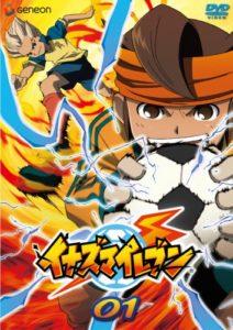 スポーツアニメ・青春アニメ,イナズマイレブン