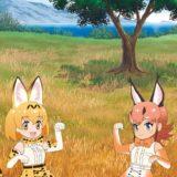 けものフレンズ2,けもフレ2,アニメ