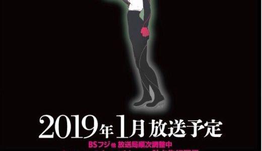 オリジナルアニメ「ケムリクサ」メインキャスト発表!2019年1月より放送予定