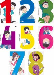 ギャグアニメ,笑えるアニメ,おそ松さん