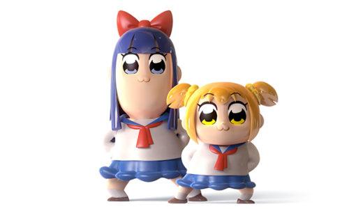 ポプテピピック新作アニメスペシャル「2019年4月」から放送決定!