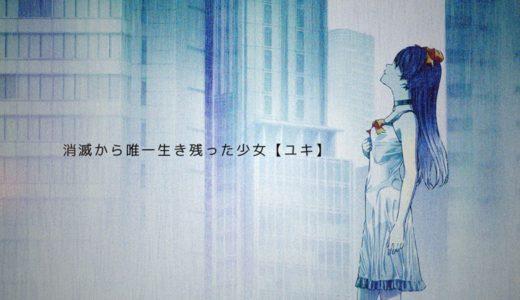 アニメ「消滅都市」2019年に放送決定!花澤香菜さんのサイン色紙が当たるキャンペーンも