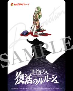コードギアス 復活のルルーシュ,アニメ