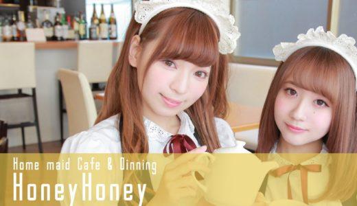 HoneyHoney,ハニハニ