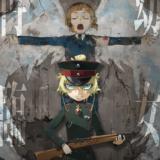 劇場版『幼女戦記』2019年2月8日公開決定